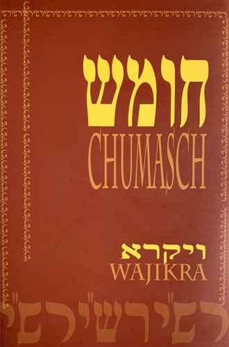 Chumasch Wajikra